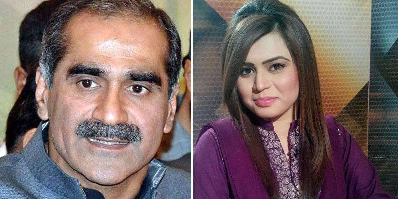 Silent scandal: Khawaja Saad Rafique 'secretly marries' PTV anchor Dr Shafaq