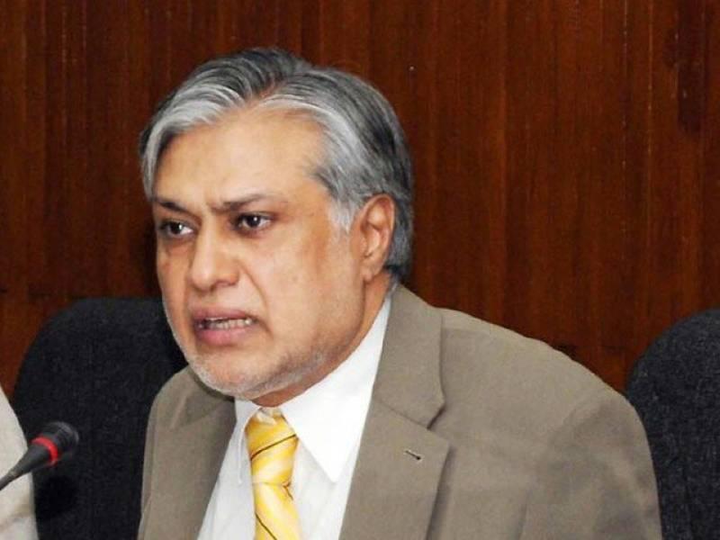 Tax amnesty scheme extended till April 30