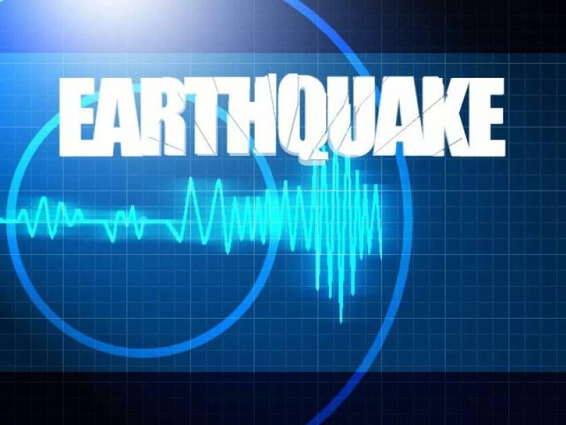 4.8 tremors hit Peshawar,Chitral