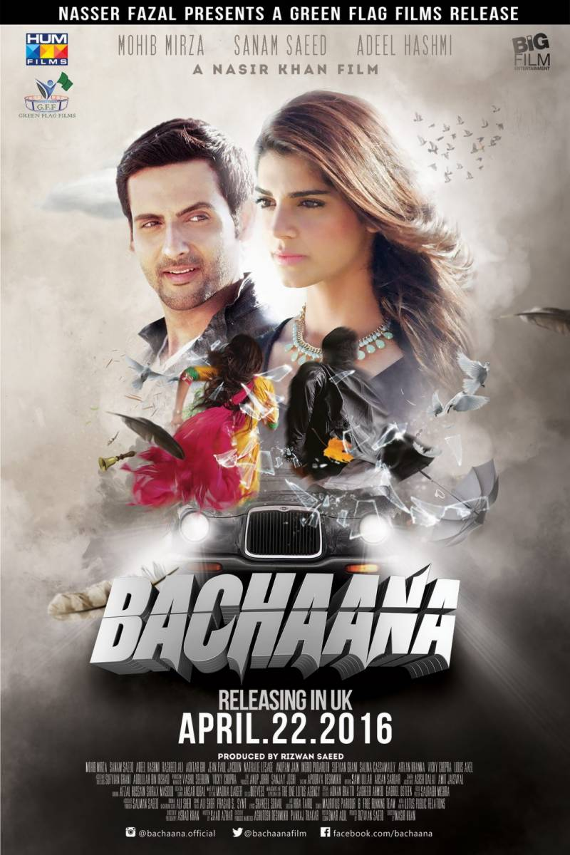 One Indian - One Pakistani - One Epic Romance: BACHAANA set to release in the UK on 22nd April 2016
