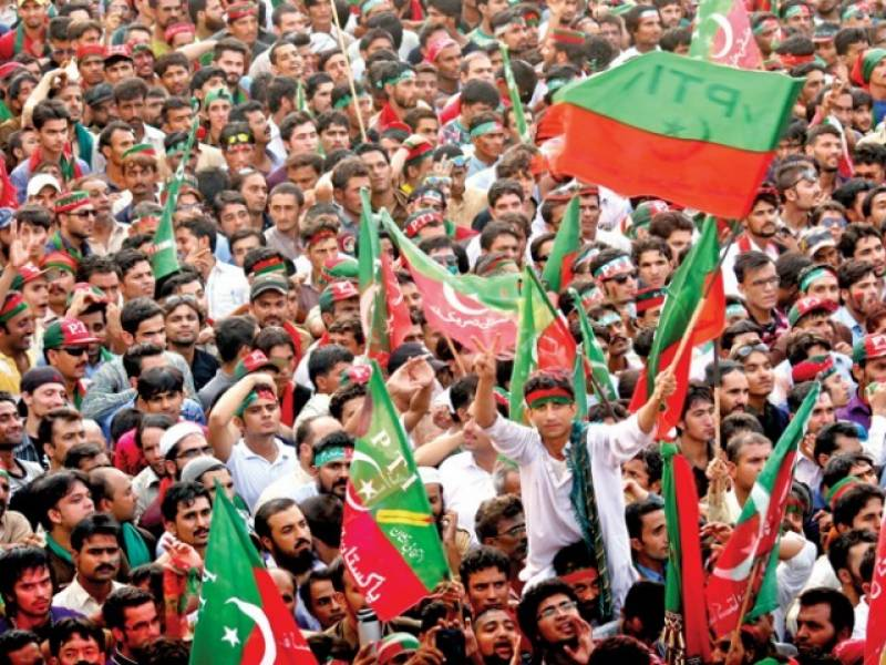 PTI changes foundation-day rally venue