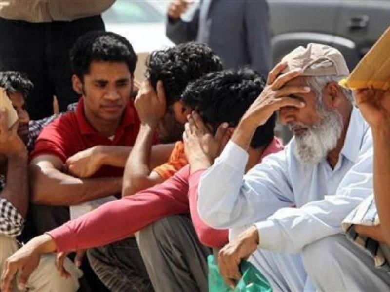 Turkey's parliament approves accord to repatriate Pakistani migrants