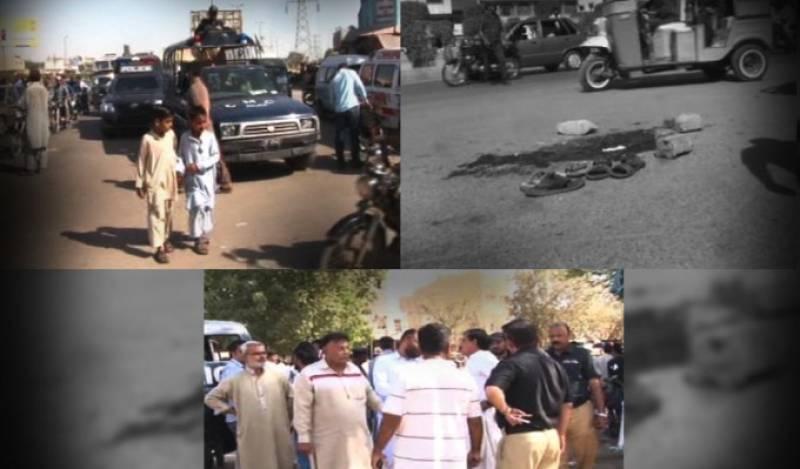 3 killed in Karachi gun attack