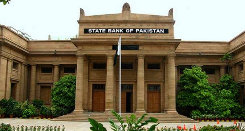 SBP maintains main polity interest rate at 6pc