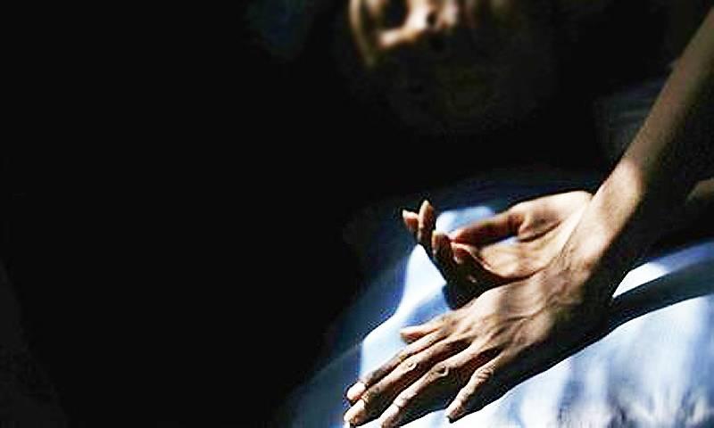 Nurse 'rapes' disabled patient at PIMS emergency
