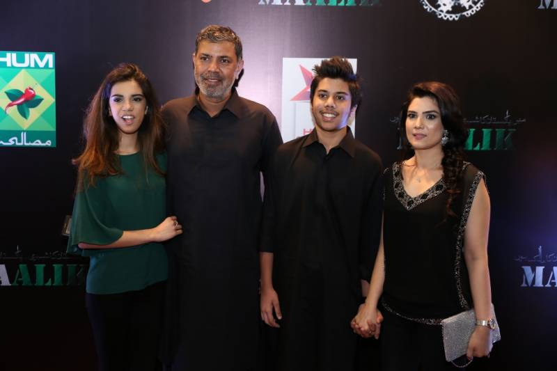 Maalik Releases Nationwide on 8th April, 2016