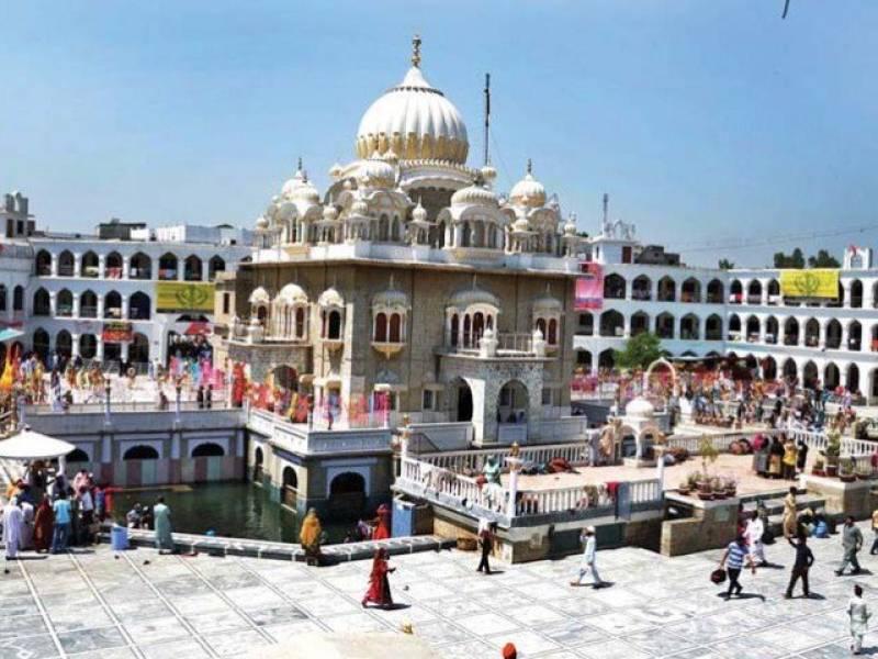 Besakhi festival starts at Gurdwara Sri Panja Sahib