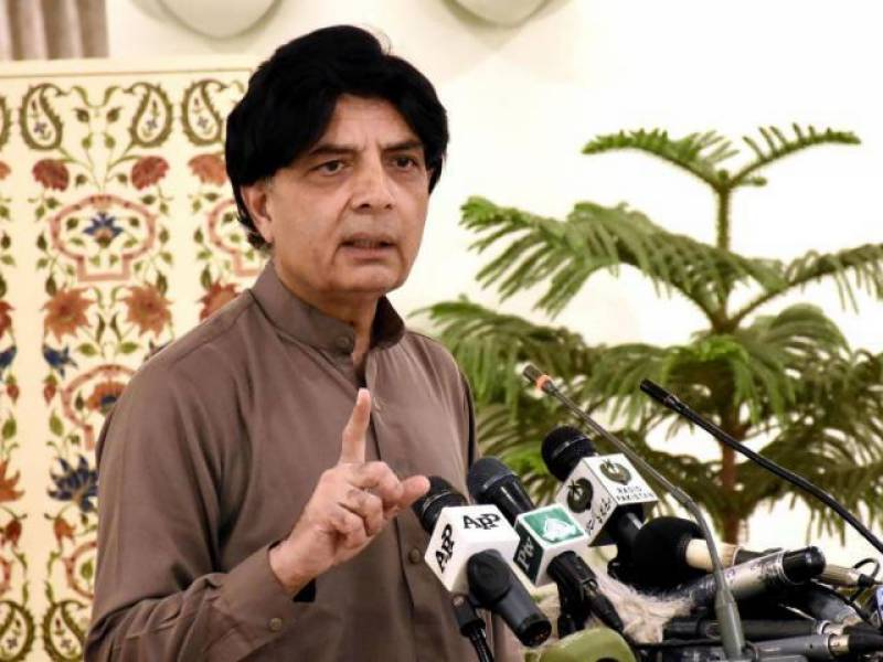 Interior Minister Ch Nisar clears doubts on PM's medical leave to London