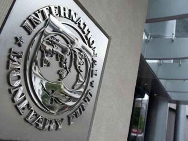 Pakistan's economy to grow by 4.5% in 2016: IMF