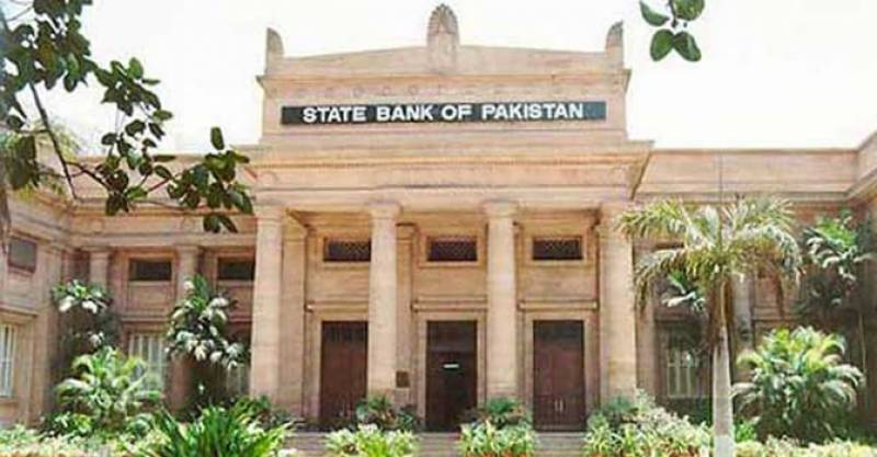 State Bank to disburse Rs1.089 billion to settle DLTL claims