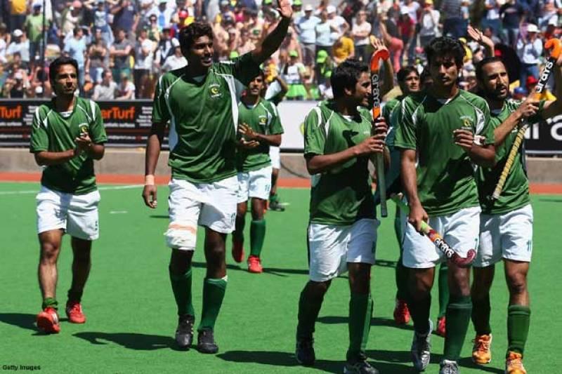 2016 Sultan Azlan Shah Cup: Pakistan beat Japan by 4-1