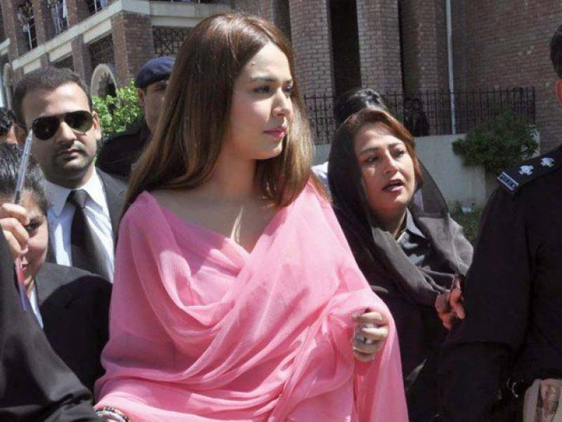 Ayyan Ali to file contempt petition for not removing name from ECL