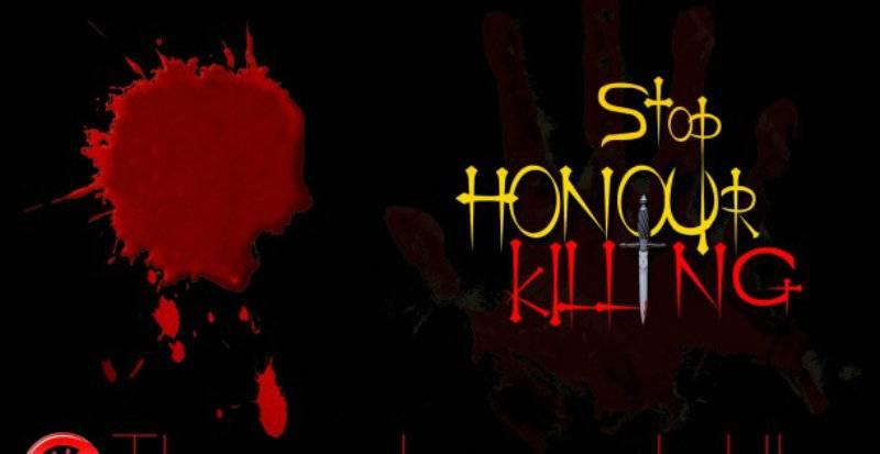 'Honour killing' claims four lives in Jhelum