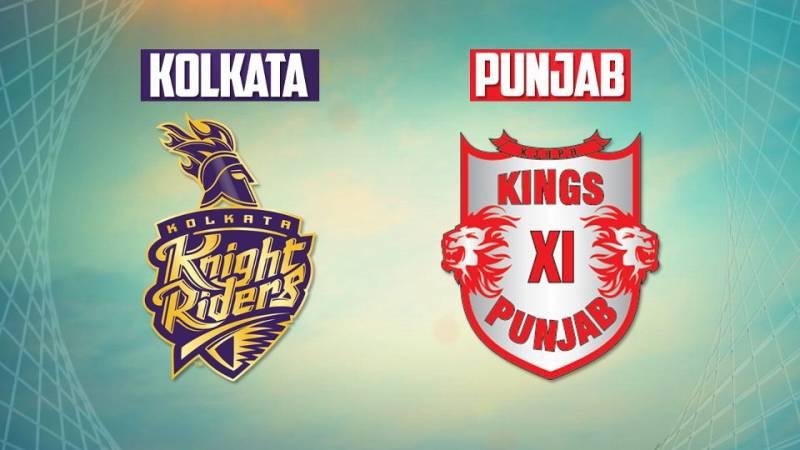 IPL 2016 Match 13: Kings XI Punjab vs Kolkata Knight Riders - Watch Live Score and Live Streaming