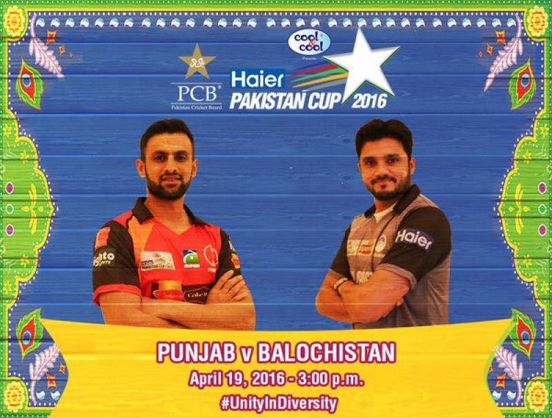 Pakistan Cup 2016: Punjab Vs Balochistan - Watch Live Score and Live Streaming: Balochistan won by 12 runs