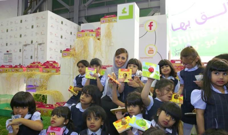 Bodour Al Qasimi launches Kalimat Foundation for children's empowerment