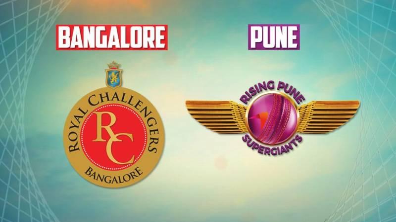 IPL 2016 Match 16: Rising Pune Supergiants vs Royal Challengers Bangalore - Watch Live Score and Live Streaming: Bangalore won by 13 runs