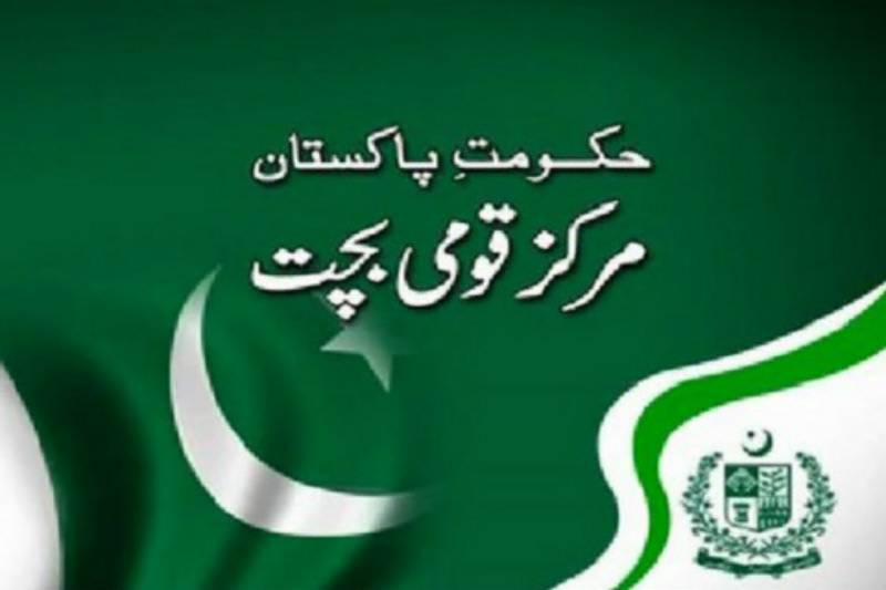 National Savings collected Rs.192 bln by March