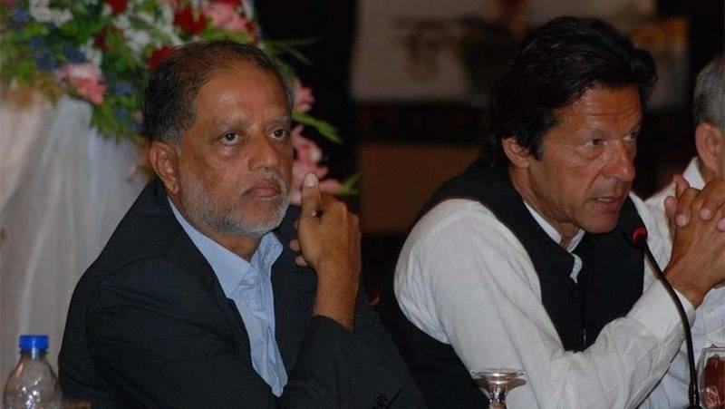 PTI MPA Hafeezuddin joins Mustafa Kamal's PSP