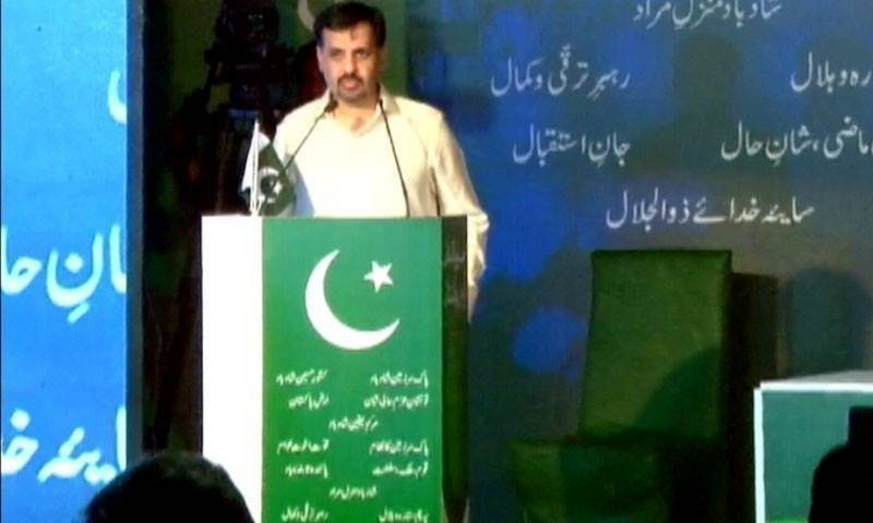 Mustafa Kamal's PSP to stage first rally at Bagh-e-Jinnah