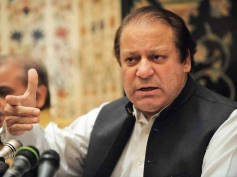 PM Nawaz to inaugurate development projects in Mansehra on Thursday