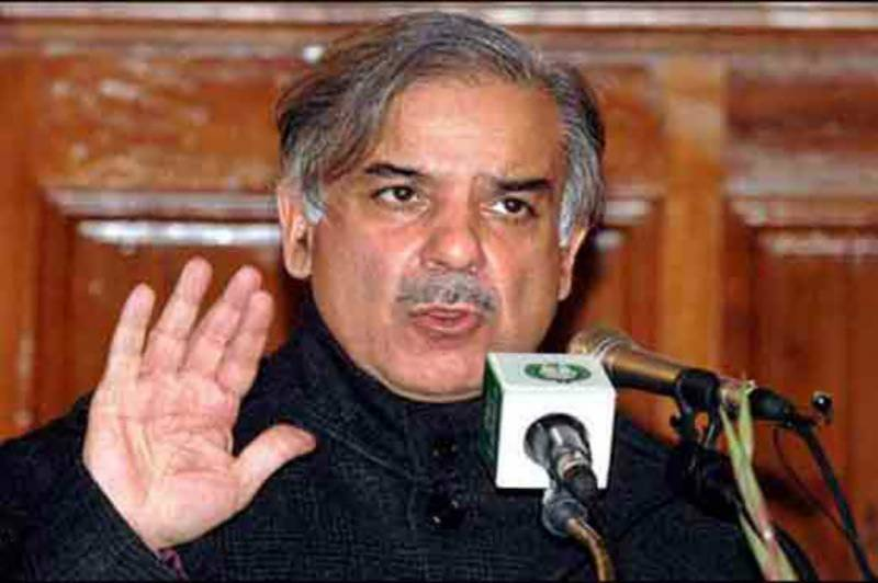 Shahbaz for promotion of quality education in Punjab