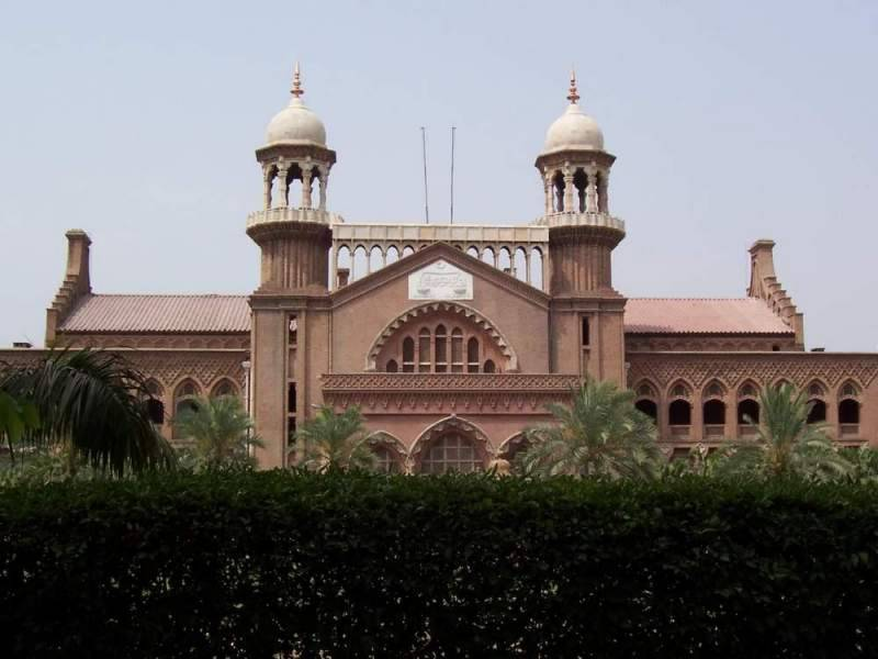 LHC directs Punjab Education Dept to employ man previously rejected for being blind