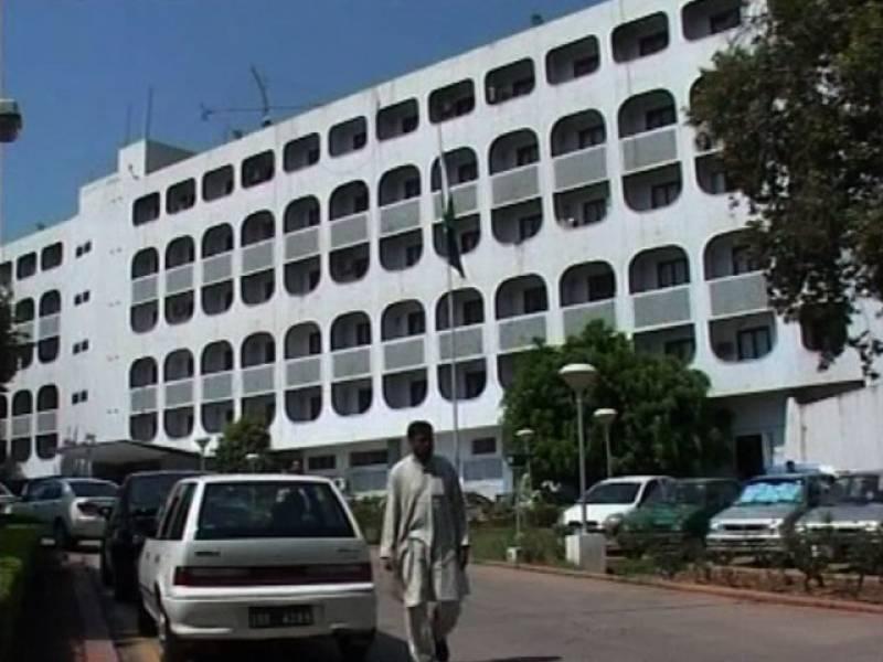Pakistan concerned by Bangladesh Court verdict on death sentence of JI leader