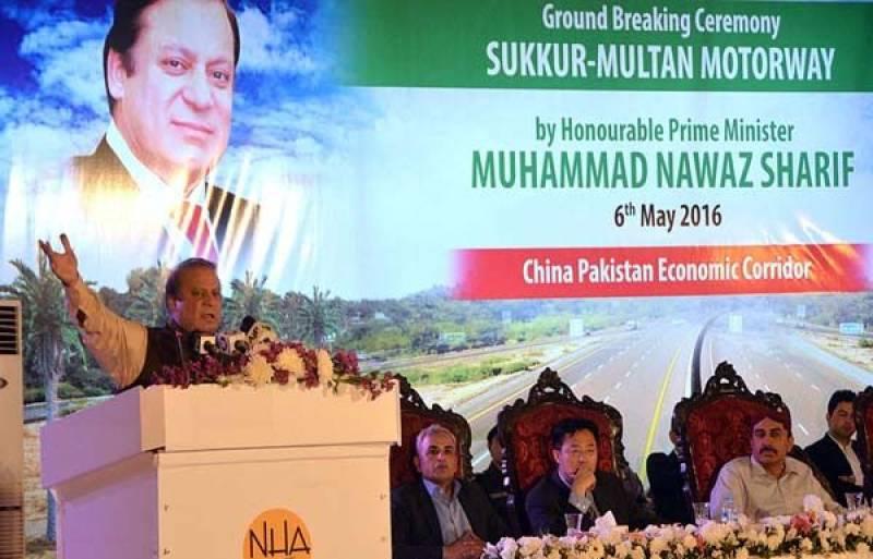 Terrorists, politicians causing agitation have same agenda: PM