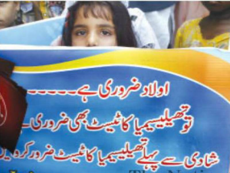 Thalassaemia test to become mandatory in Sindh to get nikahnama