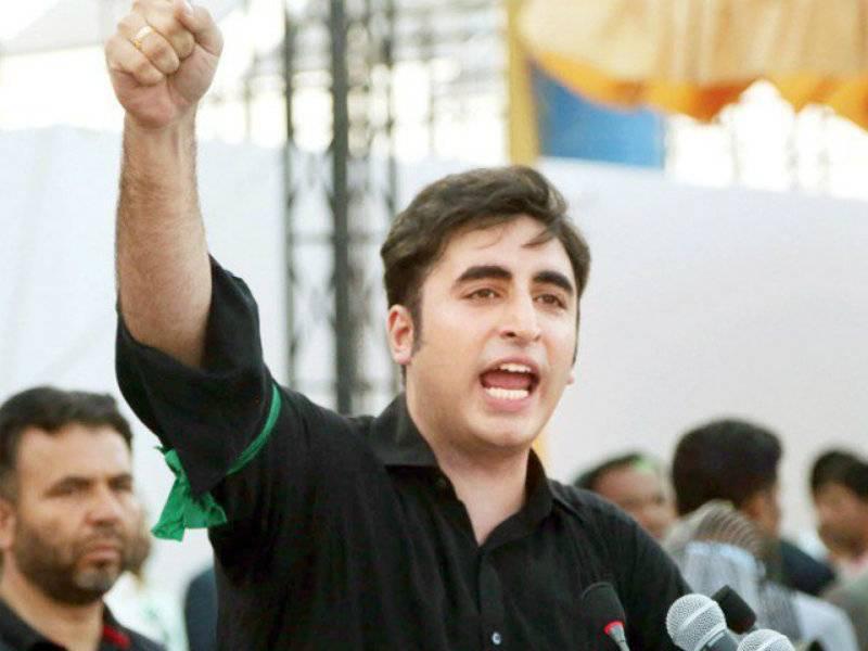 Bilawal blasts 'pro-India' Nawaz Sharif during pre-election rally in AJK