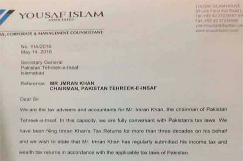 Yousaf Islam Associates to respond to queries on Imran Khan's finances
