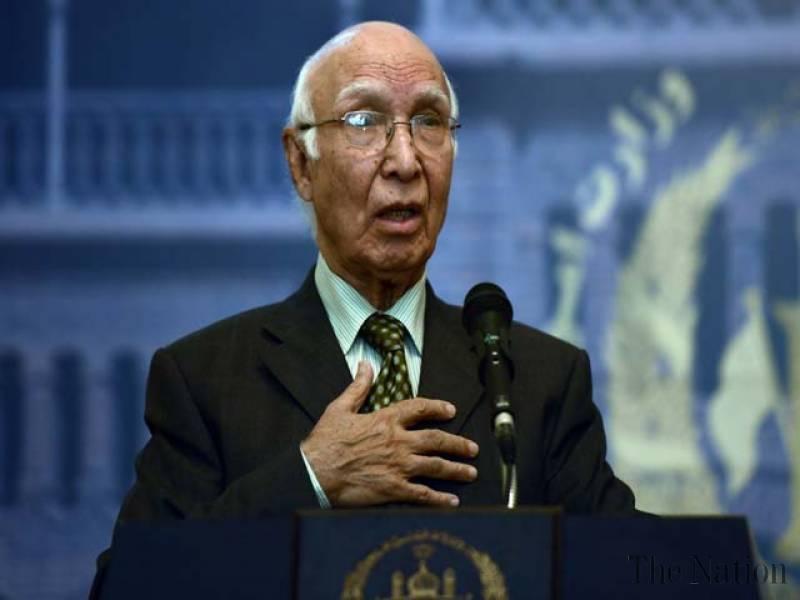 Pakistan expresses concern over India's interceptor missile test