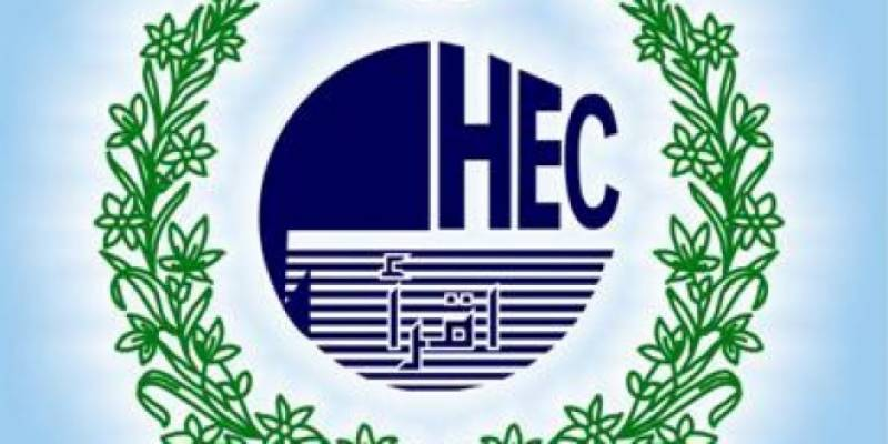 HEC's releases list of recognized degree awarding institutions