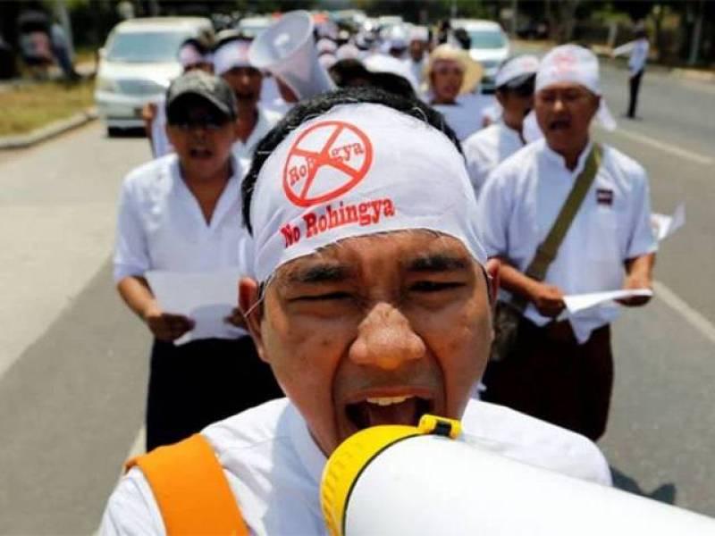 'No Muslims allowed': Extremism in Nobel laureate Aung San's Myanmar