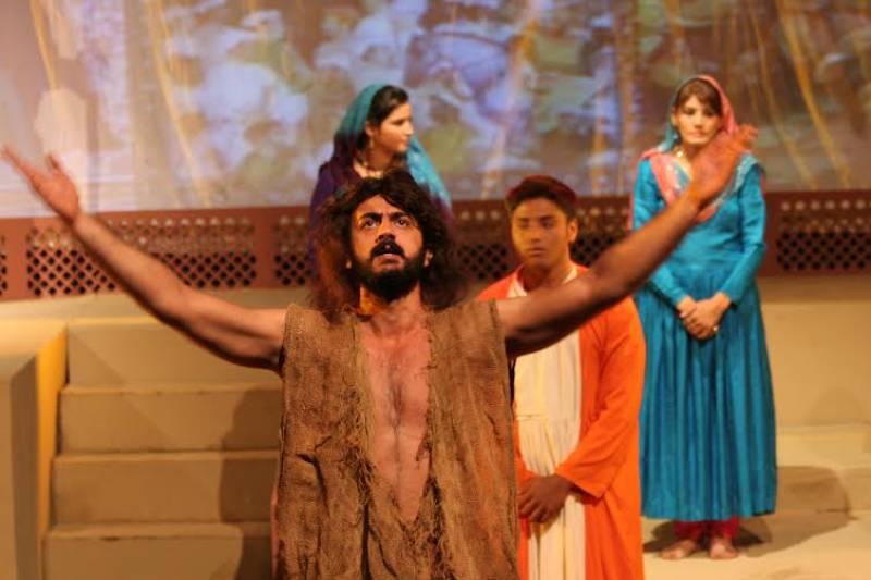 "Ajoka Theater's famous play ""Dara"