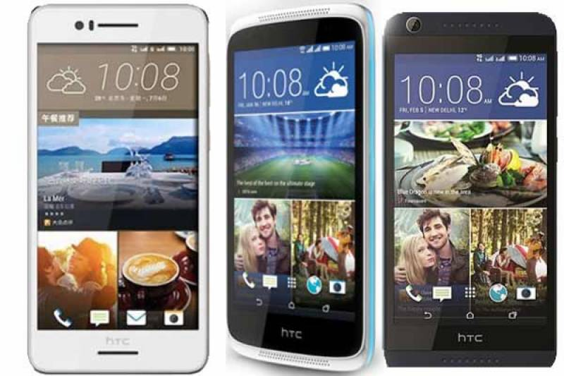 HTC launches powerful portfolio of smartphones in Pakistan