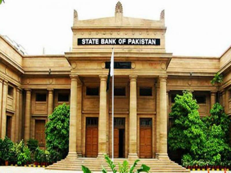 Pakistan forex reserves reach $21,611.7m