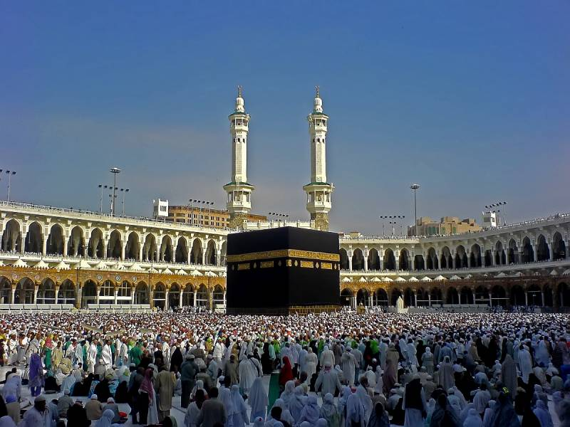 Sun will pass directly over the Ka'abah today during Friday prayer