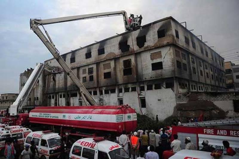 Baldia factory fire: Prime suspect issued non-bailable arrest warrant