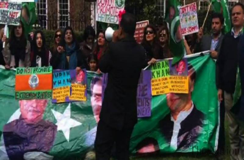 Journalists union calls for stern action against PTI workers who attacked senior reporter in London