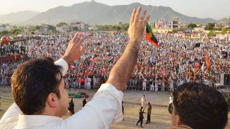 Bilawal aims to 'conquer' Azad Kashmir with mammoth rally