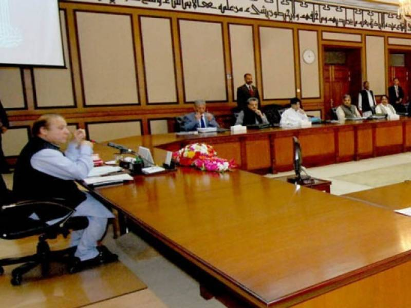 Budget 2016-17: Federal cabinet, NEC meetings today