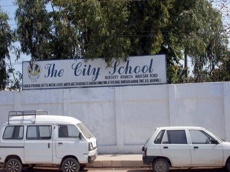 City School may become first educational institute to list shares on the stock exchange
