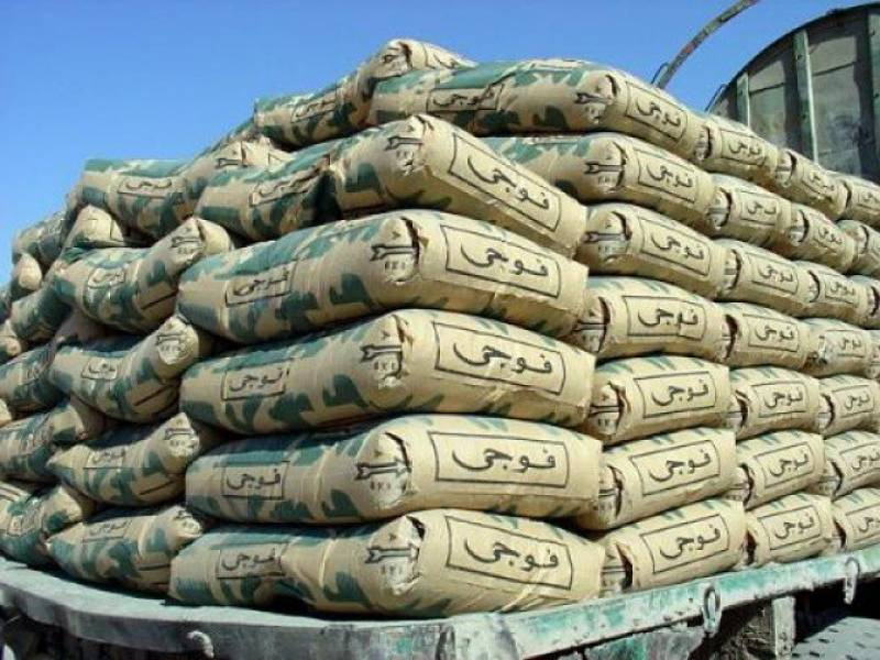 Cement prices likely to go up by Rs. 35/bag in upcoming budget