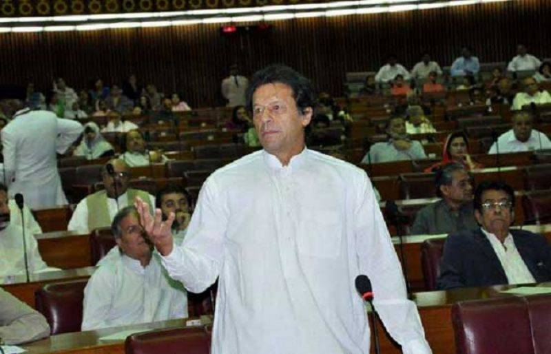 Imran Khan not to attend NA budget session on Friday