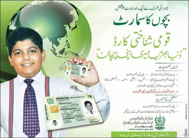 NADRA reduces Smart Card issuance fee