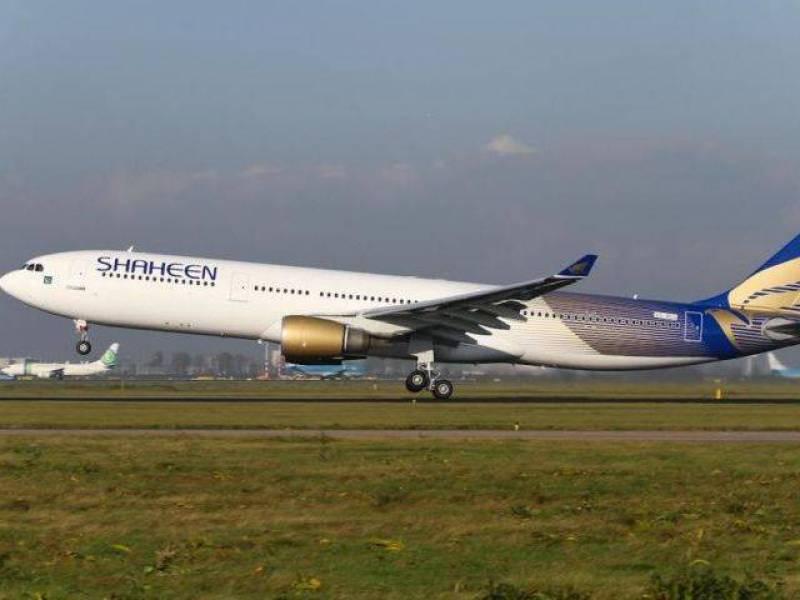 Shaheen Air plane narrowly escapes crash at Lahore airport