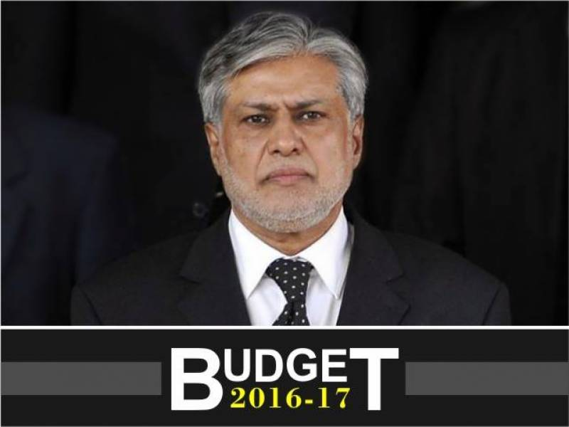 Budget 2016-2017: Rs 341billion allocated for uplift of agriculture