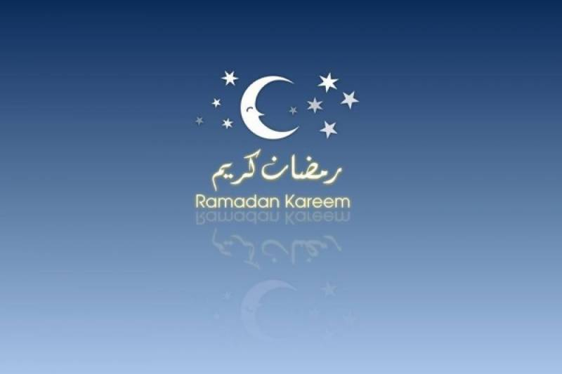 Ramazan moon sighted: First fasting on Tuesday